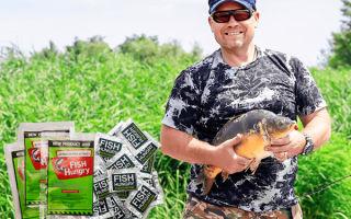 Fishhungry — лучший активатор клёва для рыбалки