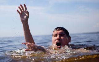 Как спасать утопающего без риска для собственной жизни?