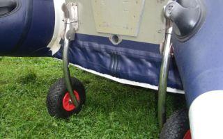 Как сделать колеса для лодок ПВХ своими руками?