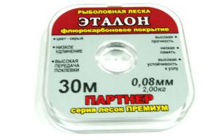 Флюрокарбоновая леска для поводков и области ее применения