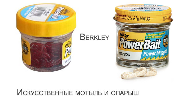 Искусственные мотыль и опарыш Berkley