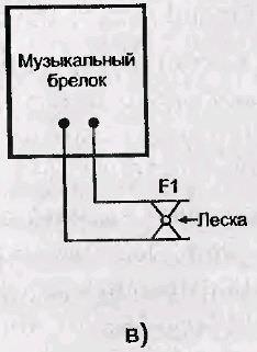Схема звукового электронного сигнализатора из брелка