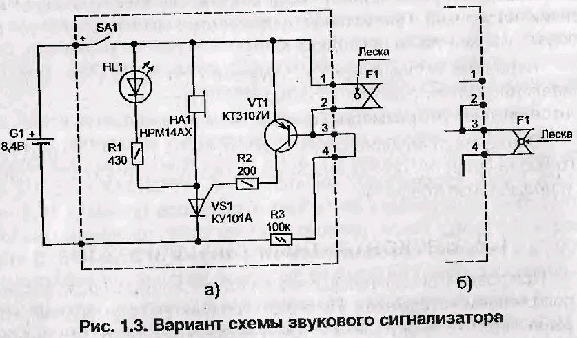 Схема электронного звукового сигнализатора