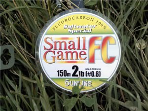 Sunline FC SWS Small game