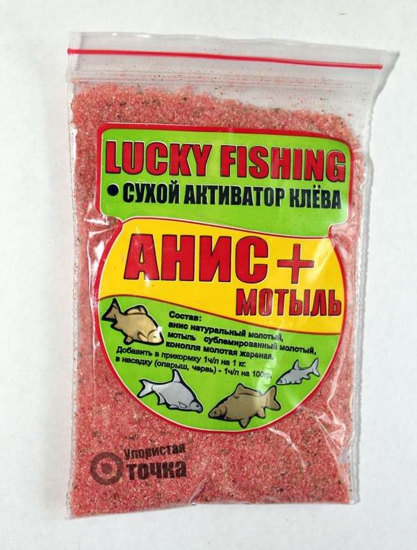 Активатор клева Lucky Fishing